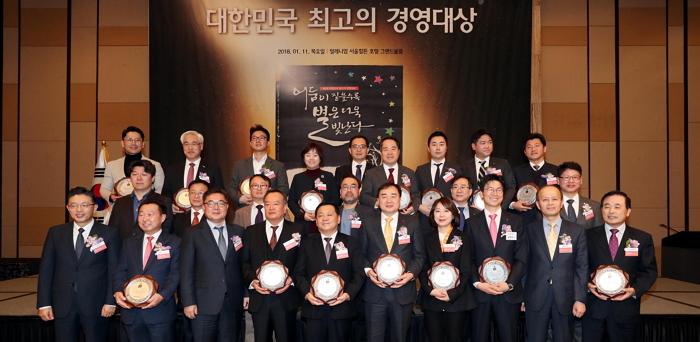 대한민국 최고의 경영대상3.jpg