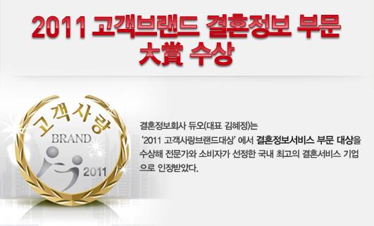 110426_prize23.jpg