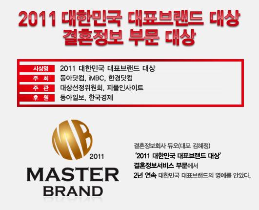 110427_prize24.jpg