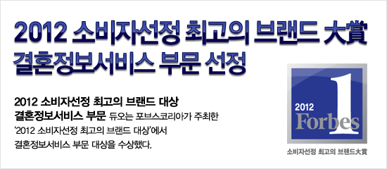 120208_prize_28_01.jpg