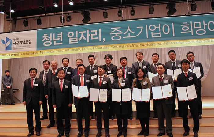 2015 행복한 중기 경영대상_img02.jpg