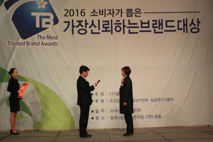 2016 가장신뢰하는 브랜드 대상 1.JPG
