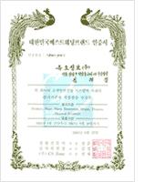 prize_15.jpg