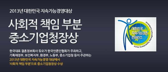 social_prize.jpg