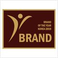 2019 올해의 브랜드 대상