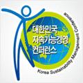 2014  대한민국 지속가능경영 대상