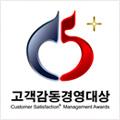 2014 고객감동경영대상