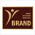 2014 올해의 브랜드 대상