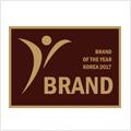 2017 올해의 브랜드 대상