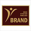 2018 올해의 브랜드 대상