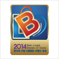 2014 한국의  가장 사랑받는 브랜드 대상