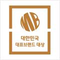 2014 대한민국 대표 브랜드 대상