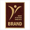 2013 올해의 브랜드 대상