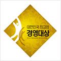 2018 대한민국 최고의 경영대상
