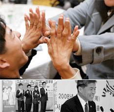 한국장애인협회 공동 솔로탈출 119 썸네일사진