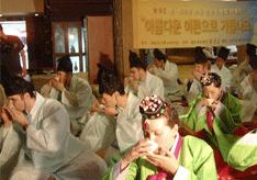 韓ㆍ外國人 전통성년식 체험 썸네일사진