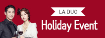 [LA DUO] 2017  Duo Holiday Event