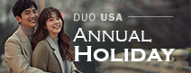 2019  DUO USA Holiday Event