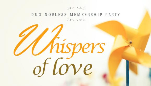 [노블상담]Whispers of love 10월 노블레스 멤버십 파티